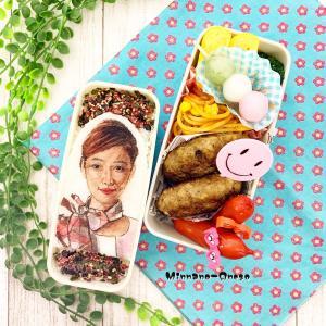 今週の特集 おっさんずラブ 東方神起 月とオオカミちゃんには騙されない弁当 キャラパン