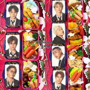 GENERATIONS from EXILE TRIBE 弁当 YouTube