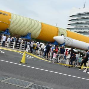 筑波宇宙センター特別公開に向けて混雑っぷりを復習しておくことにしました。