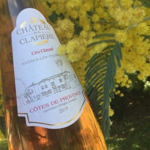 Cote de Provence 南仏ロゼワイン