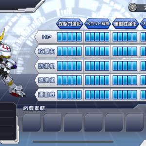 【スパロボDD】ガンダムバルバトス全部機体改造20段階イッた照準改造ステージ10クリアスーパーロボット大戦DD無課金攻略