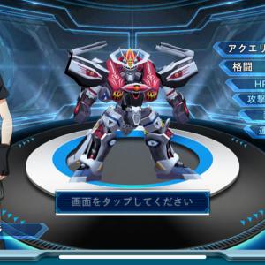 スパクロ チケットでガシャ引いたらSSRいっぱい当たったけどスーパーロボット大戦XΩ