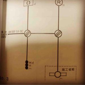 電気工事士実技試験練習中問題NO1