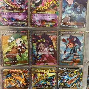 ポケモンカードBWマイコレクション