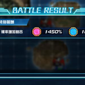 スパロボDDイベント特効で周回してもハンマーしか出なくて特効意味ないんじゃスーパーロボット大戦DD無課金攻略