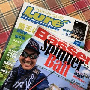 久しぶりにバス雑誌を観て思うこと。