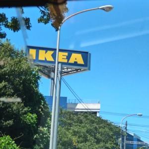 IKEAで食と雑貨を満喫