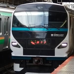 電車で東伊豆旅