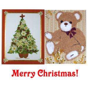 クリスマスも近づき・・・・