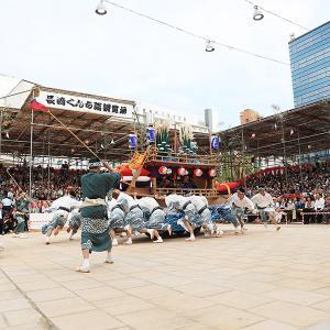 令和元年長崎くんち10月7日前日中央公園
