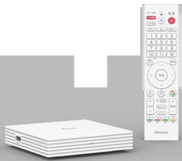 久々のAndroidTV端末「ドコモテレビターミナル02」