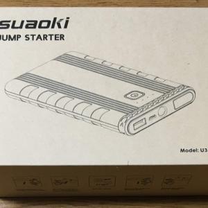 ジャンプスターター「suaoki U3」を購入