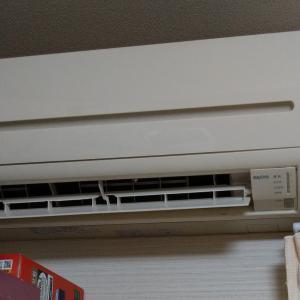 書斎兼寝室のエアコン用リモコンが故障