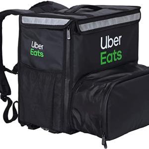 Uber Eatsの配達バッグが評判がいいみたい