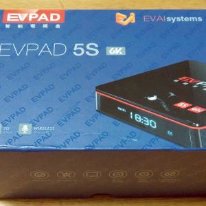 中華Android TV Box「EVPAD 5S」を開梱