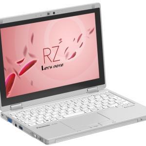 モバイルノートPC「Let's note CF-RZ4」を改めて知る