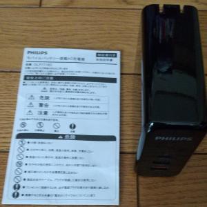 フィリップスのハイブリッドアダプター「DLP7716C」を試す
