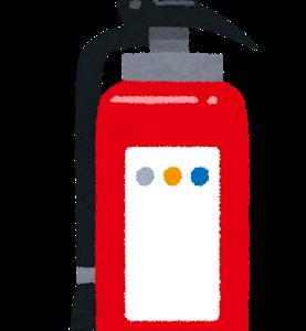 住宅用消火器の買い替え