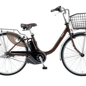 パナソニックの電動アシスト自転車の新モデル「ビビ・L・押し歩き」