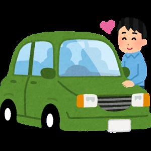 車の買い替えを考える(3) 燃費で考える