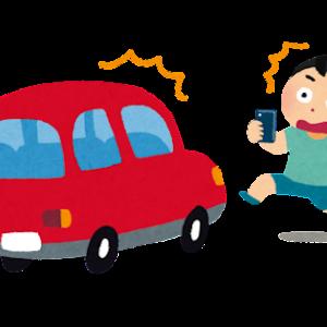 車の買い替えを考える(6) 予防安全性能について考える