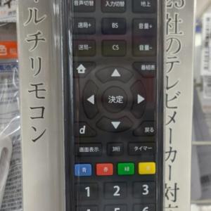 キャンドゥの汎用テレビリモコンを購入