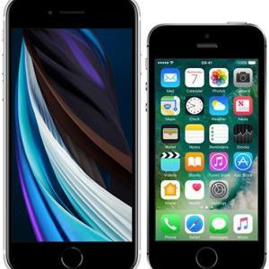 2台のiPhone SEをiOS 15.0.2に