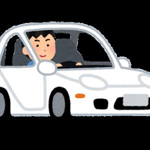 車の買い替えを考える(11) 運転性能