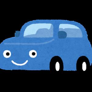 車の買い替えを考える(14) 現時点での考えのまとめ