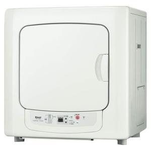 「乾太くん」のオプション・小物乾燥棚を購入