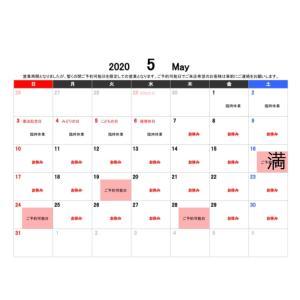 5月の営業方法。支援物資のお礼、6月の譲渡会日発表!!