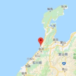 2019.9日帰り旅行 石川県