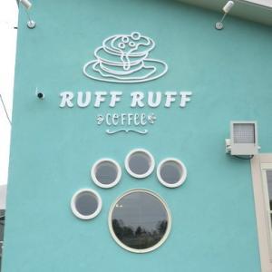 【喜多方ランチ】RUFF RUFF COFFEE