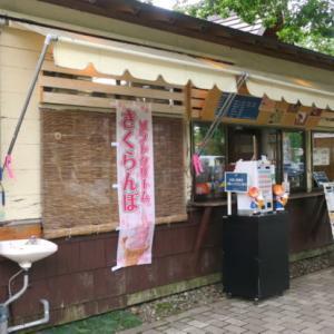 【喜多方おやつ】ラーメン館 本館&道の駅裏磐梯
