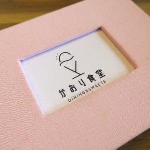 【須賀川deカフェ】かおり食堂
