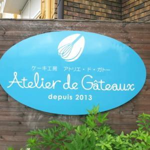 【郡山おやつ】Atelier de Gateaux