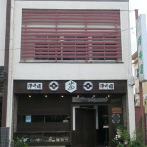 【会津若松deカフェ】Cafe KEI-KI
