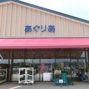 【郡山スポット】JA福島さくら あぐりあ