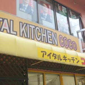 【会津若松ランチ】ITAL KITCHEN COCO