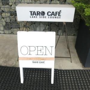 【猪苗代町deカフェ】TARO CAFE
