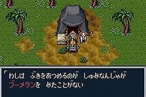 日本のゲーム「あれ集めて、あれ届けて」ワイ「はぁ(クソデカため息)」