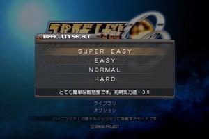 ゲーム会社「ゲームの難易度の名前考えたわ!easy、normal、hard、veryhardそして…」
