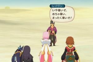 RPGにおける「序盤のエリア→砂漠」「終盤のエリア→雪の街」と言う謎の鉄則wwwww