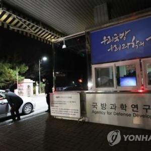 【悲報】韓国でロケット燃料の爆発事故が発生‥国防科学研究所で1人死亡、5人負傷 韓国の反応