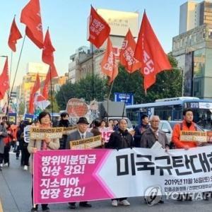 ソウルで米国糾弾大会が開かれる!「GSOMIAを終了せよ」「血税を強奪する防衛費分担金を一銭も渡せない」 韓国の反応