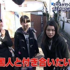 【朗報】韓国人「日本の女の子達は韓国人男性が優しいと思って居る!」何気ない韓国人男性の行動にも、日本人女性は「優しい!」と感激! 韓国の反応
