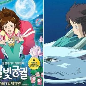 韓国人「日本は韓国がないとアニメが作れない」韓国がアニメを作れないという意見に私は同意出来ない 韓国の反応