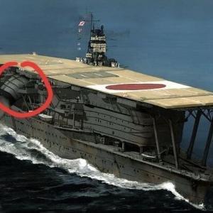 【画像あり】韓国人「日本の正規空母は欠落品だった‥日本航空母艦に付いている奇怪な煙突の理由とは? 韓国の反応