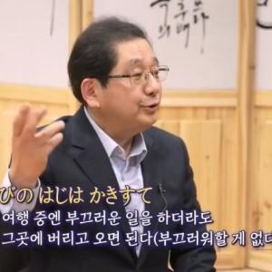 韓国人「日本は迷惑国家‥迷惑をかけたく無いのは内需限定」マレーシアで日本人4人がコロナ外出禁止を違反し拘束される 韓国の反応