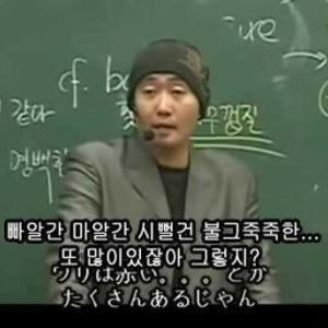 韓国人「韓国文学がノーベル文学賞を受賞できない理由がこちら‥」 韓国の反応